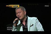 Zene nekem Yim Jae-beum