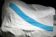 GALICIA BANDEIRAS - BANDERAS DE GALICIA / Venta de las diversas banderas de Galicia Tfno 981 352 719 Móvil 638 593 980 centrallibrera@centrallibrera.com