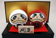 Usaburo Kokeshi Doll / Kokeshi dolls are great as gifts to friends and family especially on special occasions!