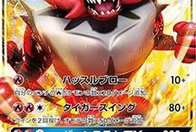 pokemon  ex