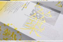 DM Design | DM設計