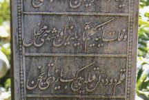 Mezar taşları - Gravestones in Turkish culture