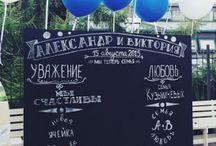 Меловая доска / Идеи использования меловых досок.   Аренда грифельных досок в Москве для свадеб и частных праздников. Роспись меловых досок художниками. Меловые доски часто используются в качестве интересного элемента оформления для различных мероприятий: свадеб, корпоративов, юбилеев или любых других праздников. Заказать аренду меловой доски с доставкой по Москве можно по телефону +7(495)7774293 или в нашей группе ВК - https://vk.com/chalkboardrent