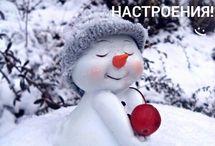 счастливость