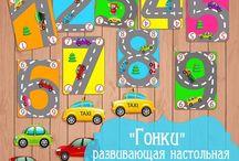 игры для доченьки