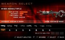 Game GUI: Weapon upgrade