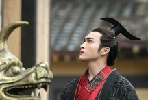 The qin