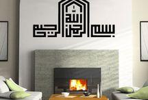 mushalla design