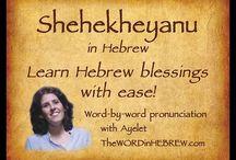 Hebrew Biblical Hebrew