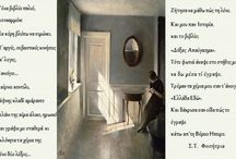 Soti's poem