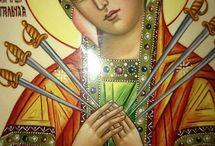 Православное