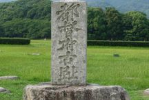 古代日本は中国に占領されたPART1~漢字文化に抹消された真実