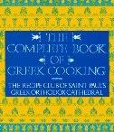 Greek Recipe Books / A selection of Greek recipe books