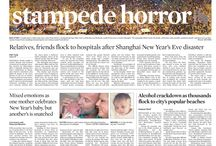 Front pages - January 2015 / News