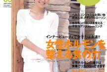 Body Plus 2014年3月号 / 【雑誌掲載】 [Loopa]ドルマンカーディガン http://item.rakuten.co.jp/puravida/101100202/