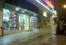 Τα βιβλιοπωλεία μας / φωτογραφίες από τα καταστήματα Μαλλιάρης Παιδεία