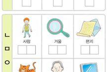 Korean Printable Worksheets for Kids