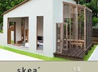 Skea mini casa