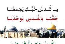 بإذن الله لن تركع امة قائدها محمد ﷺ