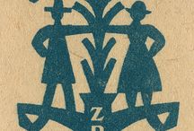 logo insp