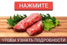 Портфолио SMM / Изображения, примеры работ, оформление групп ВКонтакте, Facebook и др.