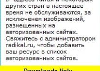 on-line e-book