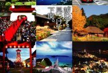 Tourism Poster