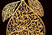 islamic desing