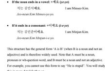grammar n sentences structures korean in english explanations