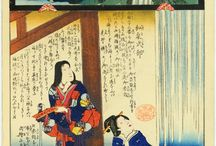 """Miracles of Kannon at temples of the Saigoku pilgrimage / All of the Saigoku temples are connected to miraculous stories of Kannon. The artist Utagawa Toyokuni (1786-1865) illustrated these miracles on woodblock prints for a pilgrimage book called Kannon-reigen-ki, the collection of miraculous stories of Kannon. Some of the stories are retold in our book """"Saigoku - On the Road in Japans Western Lands""""."""