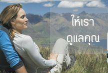 ให้เราดูแลคุณ, Healthy Start / ให้โททัลบาลานซ์ ที่อุดมไปด้วยวิตามิน-แร่ธาตุรวมสูงสุดถึง 68 ชนิด เป็นอาหารเสริมชนิดวิตามินแร่ธาตุรวม (Multi-Vitamins) ที่ทำหน้าที่ปรับสมดุลและบำรุงร่างกายได้อย่างสมบูรณ์แบบ ไม่ว่าจะเป็นการบำรุงสุขภาพหัวใจ ผิวพรรณ การทำงานของสมอง ตับ ลดอาการภูมิแพ้ การขับสารพิษ และการชะลอวัย #โททัลบาลานซ์ #xtendlifethailand