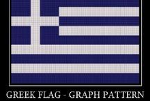 Crochet - Greek !