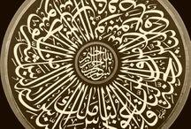 İSLAM (ISLAM)