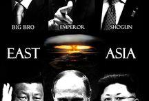 한국 정치 콘텐츠