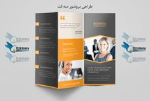 Reza graph / رومیت ( رضاگراف سابق ) ارائه دهنده کلیه خدمات طراحی تبلیغاتی اعم از طراحی بنرهای تبلیغاتی - طراحی کاتالوگ - بروشور و...