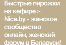 rezepte.ru