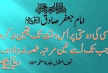 Imam Jaffer Sadiq A.S.