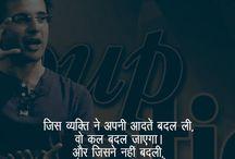 quotes by Sandeep Maheshwari