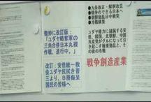 """""""リチャードコシミズ【京都講演会07.6.9】9/15"""" を YOUTUBE で見る"""