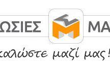 "New Promo Logo / ""Σκαλώστε Μαζί Μας!"""