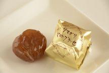 マロングラッセのお土産    〜marrons glaces〜