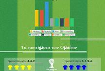 Στατιστικά Στοιχεία Αγώνων Εθνικής Ελλάδας / Infographics αλλά και στατιστικά στοιχεία που χρειάζεται ο παίχτης για να πάρει μέρος στο online στοίχημα.