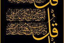 Arabic calligraphy Q