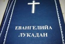Gagauz Bibles