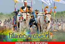 Ram Charan Govindudu Andarivadele Review, Rating / Ram Charan Govindudu Andarivadele Review, Rating | Govindudu Andarivadele | Govindudu Andarivadele Review | LIVE UPDATES | Govindudu Andarivadele Rating | Govindudu Andarivadele Movie Review | Govindudu Andarivadele Movie Rating | Govindudu Andarivadele Telugu Movie Review |