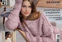 Knitting magazines & books