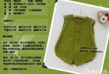 swetrzyska dla dzieci