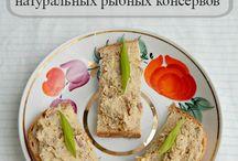 Книга о вкусной и здоровой пище / Учусь готовить по Книге о вкусной и здоровой пище, готовлю все рецепты, от начала и до конца.  К каждому рецепту много пошаговых фотографий, отзывы и рекомендации.  Приходите следить за моим кулинарным приключением в блог ХорошоГромко.ру!