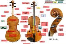 Violin / http://www.naoki-kita.com