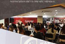 한국소비자포럼 제12기 팀 화이트 모집